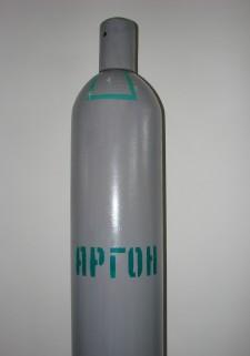 БАЛЛОН ДЛЯ АРГОНА 40 Л, ГОСТ 949-73, НОВЫЙ