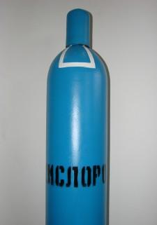 БАЛЛОН КИСЛОРОДНЫЙ 40 Л, ГОСТ 949-73, НОВЫЙ