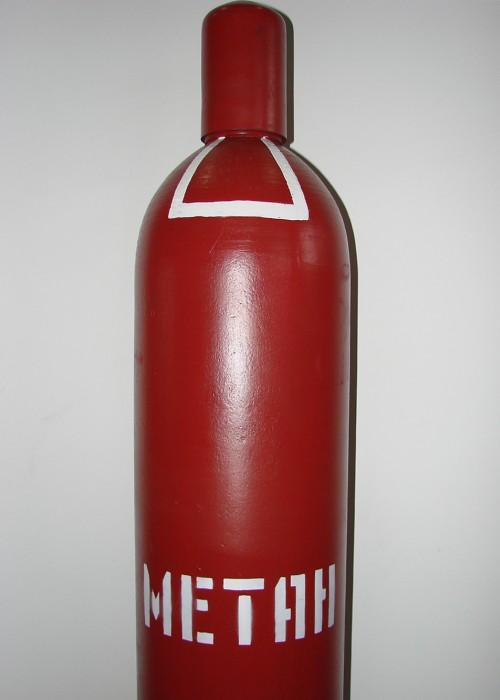 Метан ВЧ